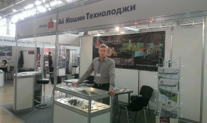 Fastener Fair Russia Moscow 2014