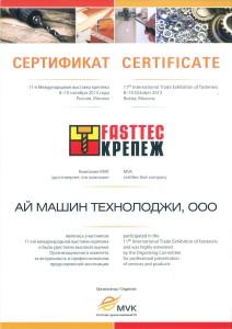 Fasttec6